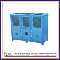 China air cooled industrial chillers,industrial air cooled water chillers,air cooling chiller wholesale