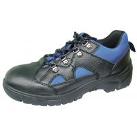 China Action Leather Safety Shoes (A2040) wholesale