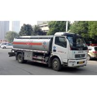 China Remote Area Machine Diesel Refueling Truck For Vehicle Fuel Delivery wholesale