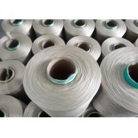China Carpet Use Polypropylene PP Yarn , Polypropylene Filament Yarn DTY 1000D BCF on sale