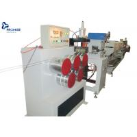 China 13mm PP Strap Making Machine Yellow Strapping Materials Promise-SJ 80 on sale