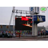 China Écrans visuels menés extérieurs d'IP65 P8mm pour la publicité/panneaux d'affichage de Digital wholesale