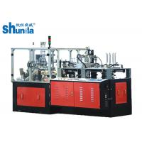 China High Speed Paper Cup Making Machinery , Ripple Double Wall Paper Cup Sleeving Machine on sale