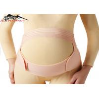China Women Maternity Belt Breathable Abdominal Binder Postpartum Corset Support Belt wholesale