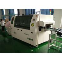 China Streamlined Shell Design Wave Soldering Equipment High Efficiency For DIP PCB wholesale
