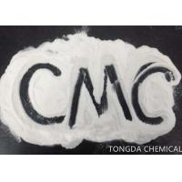 China Highly purified food grade CMC Food Additive for Biscuit, tasteless, odourless wholesale