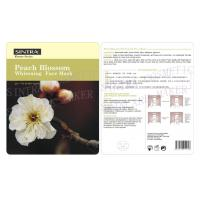 China Peach Blossom Silk Moisturizing Facial Mask For Whitening Face HL-01 wholesale