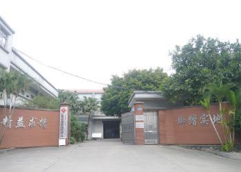Dongguan Songhu Plastic Machinery Co., Ltd.