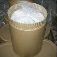 Buy cheap 4FBICA white powder 5FAEB2201 research chemicals BMDP 5FAEB2201 China manufature from wholesalers