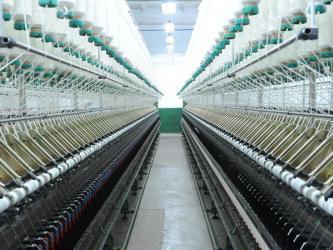 Shanxi Greenland Textile Co.,Ltd.