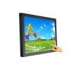 China Monitor LCD industrial de la publicidad impermeable 10,4 pulgadas con la pantalla táctil resistente wholesale