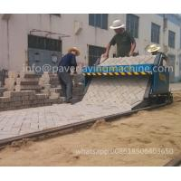 China GF-1.9 Small dutch brick road paving machine wholesale
