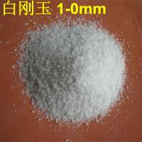 China 0-1mm white fused alumina/alumina oxide al2o3 price refractory furnace wholesale