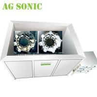 Buy cheap Industrial Ultrasonic Precision Cleaning System For High Volumes Aqueous from wholesalers