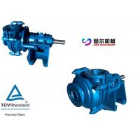 China Filter Press Feed mining Slurry.Pump with wear-resistant and anti-acid wet parts wholesale