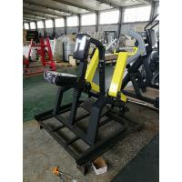 China Standing Leg Curl Gym Fitness Equipment & Gym Club Using Leg Exercise Machine wholesale