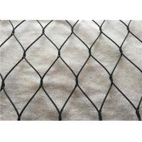China Black Oxide Coated Stainless Steel Rope Net Cable Mesh Stainless Steel wholesale