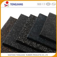 Buy cheap high quality high density hot sale cheap recycle Color flecks EPDM rubber from wholesalers