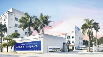 Guangdong Fullde Electrical Technology Co., Ltd