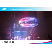 China Waterproof SMD3528 P7.62 Flexible Led Video Screen For Stage Backdrop wholesale