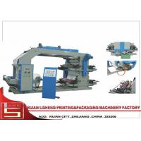 China High Speed plastic Film Printing Machine , Auto Computer Controlled wholesale