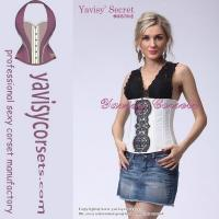 China pretty body shaper for adult corsets for cheap wholesale