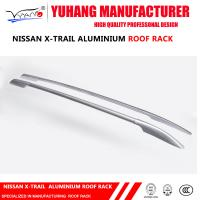 China C091 HIGH QUALITY ROOF RAILS SIDE RAILS FOR NISSAN X-TRAIL ALUMINIUM ALLOY 2016 SILVER on sale