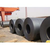 Buy cheap Hot Rolled Pipeline Steel Sheet In Coil, X42 - X70 Material Metal Coil from wholesalers