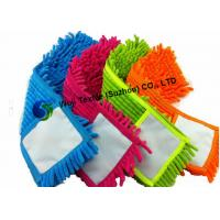 China Super Effective Microfiber Mop Head for Wooden Flooring Cleaning Mop Head wholesale
