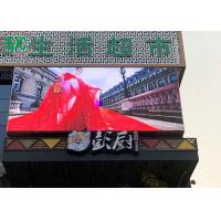 Buy cheap SMD3535 Led Video Screen , Full Color Led Wall Screen Display Outdoor from wholesalers
