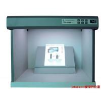 Judge II-S Color Assesment Cabinet  / Color Viewing Booth
