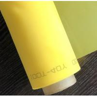 China Food Grade Polyester Filter Cloth / Water Filter Fabric Shrink - Resistant wholesale