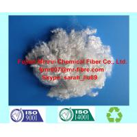 China Polyester Staple Fiber on sale