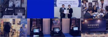 Abetree Electronics Hong Kong Limited