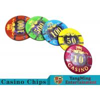 China 3.3mm Thickness Plastic Casino Poker Chip Set With 760pcs In An Inner Box wholesale