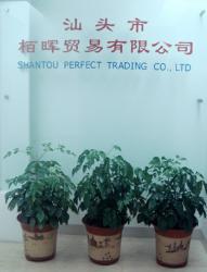 Shantou Perfect Trading Co.,Ltd