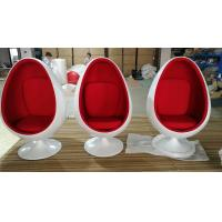 China Red Fabric Upholstering Egg Pod Chair White Fiberglass Shell For Leisure wholesale