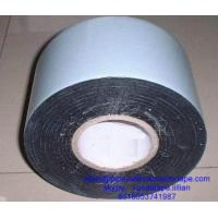 China Cold Apply Tape Piping wrap Tape wholesale