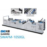China Servo Side Lay Automatic Lamination Machine With High Speed Separating System on sale