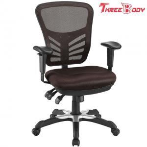China High End Modern Home Furniture Ergonomic Black Mesh Office Chair 360 Degree Swivel wholesale