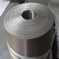 China 152×24,72×15 Mesh Size Durable And Solid Stainless Steel Reverse Dutch Wire Mesh on sale