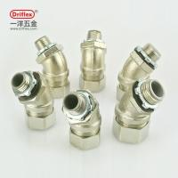 China Driflex flexible conduit Fittings 45d Angle nickel plated brass couplings with PG thread wholesale