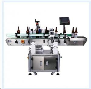 China High Quality Automatic Wine Round Bottle Double Side Labeling Sticking Machine, Round Bottle Can Jar Labeller wholesale