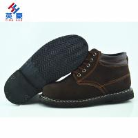 China cheap industrial fashion brand  goodyear welted nubuck leather safety shoes wholesale
