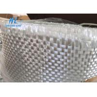 China Huili Fiberglass Fabric Cloth Consistent Thickness Excellent Surface Treatment wholesale