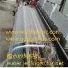 China ВХ851-190 для сплетя чистой водоструйной тени wholesale