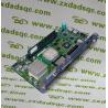 China DSQC 609 DSQC 609 wholesale