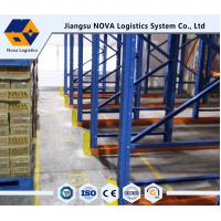 China Large Scale Drive In Drive Through Racking System For Workshop wholesale