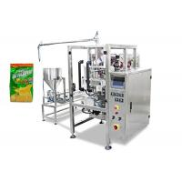 Buy cheap Made in China Automatic beverage drink packing machinery from wholesalers
