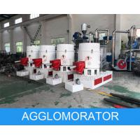 China PLASTIC DENSIFIER PE FILM PP WOVEN BAG AGGLOMERATION MACHINE DENSIFIER MACHINE wholesale